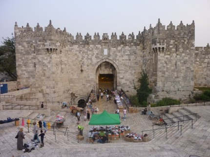 0_Damascus_gate_into_The_Old_City